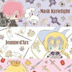 Fate/Grand Order Design produced by Sanrio 笔记本