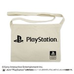 PlayStation 斜挎包