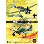 1/144 F-TOYS WING KIT COLLECTION VS系列第二弹 ta-152H VS 暴风MK.V(一盒10架)【再版】