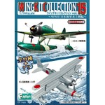 【食玩】1/144 F-TOYS WING KIT COLLECTION Vol.15 WWII 日本海军水上机篇(一盒10个)