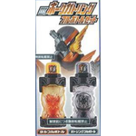 假面骑士Build DX HAWK GATLING FULL BOTTLE SET【3C行货版】
